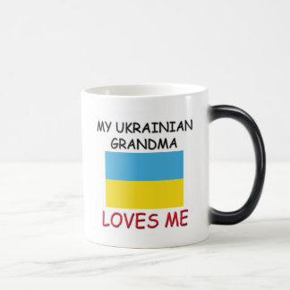 Mi abuela del ucraniano me ama taza de café