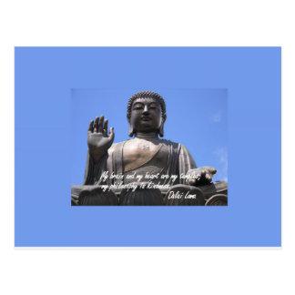 Mi cerebro y mi corazón son mis templos Dalai Lama Postales