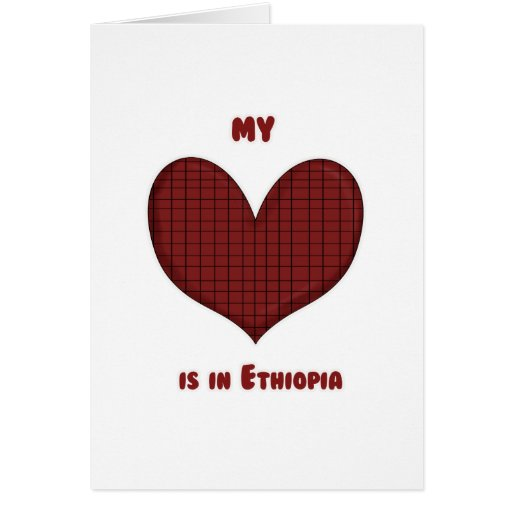 Mi corazón está en Etiopía Felicitación