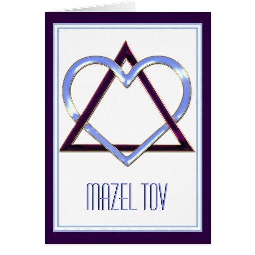 Mi corazón judío tarjeta de felicitación