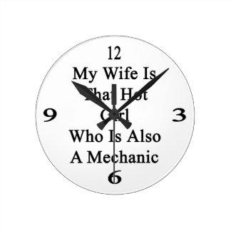 Mi esposa es ese chica caliente que es también mec reloj