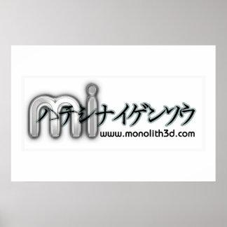 MI Japanese Promo Print