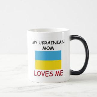 Mi mamá del ucraniano me ama tazas de café