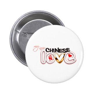 Mi nuevo amor chino pin redondo de 2 pulgadas