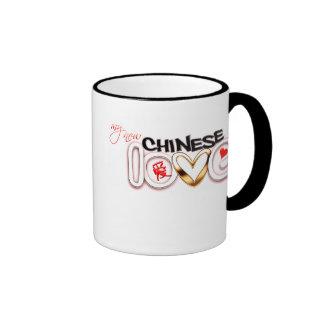 Mi nuevo amor chino taza a dos colores