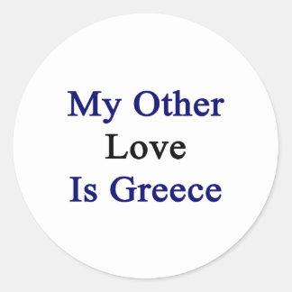 Mi otro amor es Grecia Pegatina Redonda
