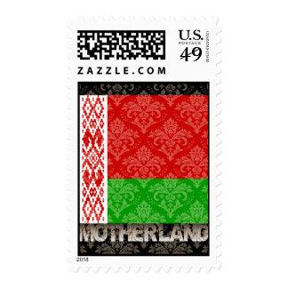 Mi patria Bielorrusia Estampillas