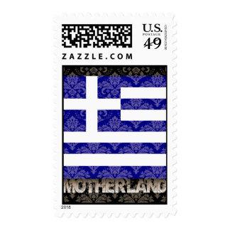 Mi patria Grecia Sello