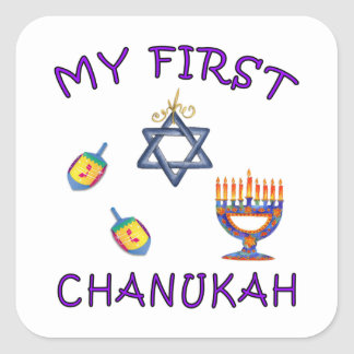 Mi primer Chanukah Calcomanía Cuadrada