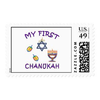 Mi primer Chanukah Estampillas