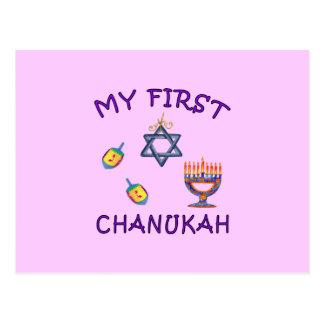 Mi primer Chanukah Postal