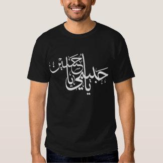 Mi querido, camiseta de O Hussein Camisas