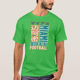 Miami Football Team Kanji T-shirts
