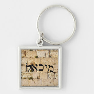 Michael, Mikhail - HaKotel (The Western Wall) Silver-Colored Square Keychain
