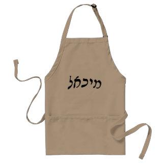 Michael, Mikhail - Hebrew Rashi Script Adult Apron