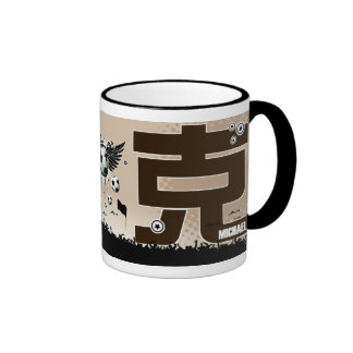 Michael , your name in Chinese words (on a mug) Ringer Coffee Mug