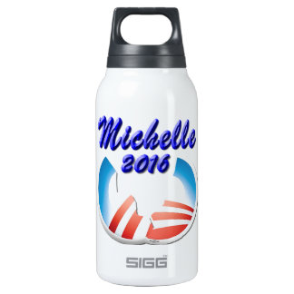 Michelle 2016 SIGG thermo 0.3L insulated bottle