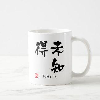 Michelle Kanji Coffee Mugs