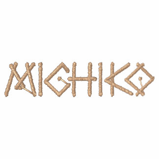 Michiko Name With Japanese Meaning Brown Embroidered Hooded Sweatshirts