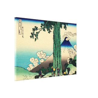 Michima Pass in Kai Province Gallery Wrapped Canvas