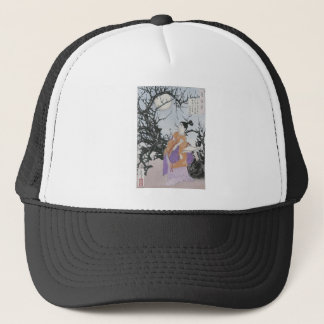 Michizane Composes a Poem by Moonlight Trucker Hat