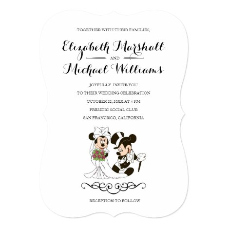 Married Invitation