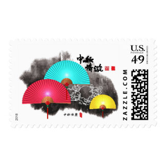 Mid Autumn Festival Design Element Postage Stamp