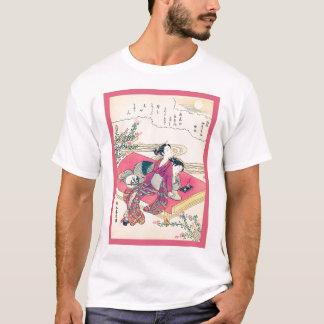 Mid-Autumn ~ Vintage Japanese T-Shirt