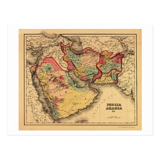 "Middle East ""Persia Arabia""Panoramic Map Postcard"