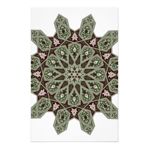 Middle eastern floral pattern motif customised stationery