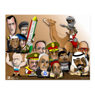 Mideast Warriors Postcards