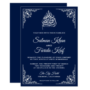 midnight blue islamic muslim wedding invitation - Muslim Wedding Cards