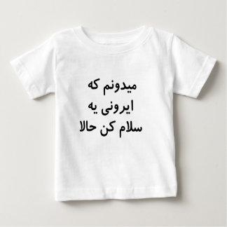 midonam irooni tee shirt