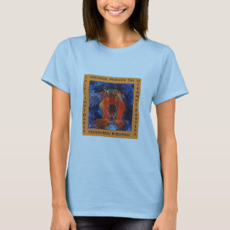 Midwife in many languages T-Shirt