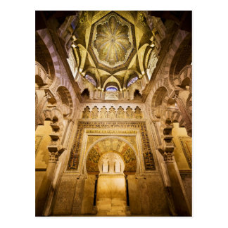 Mihrab and Ceiling of The Mezquita in Cordoba Postcard