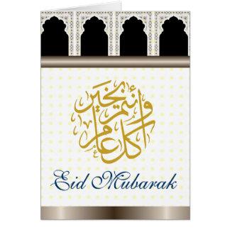 Mihrab blue and gold Eid Mubarak Card