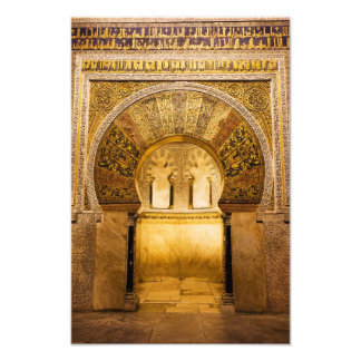 Mihrab in the Great Mosque of Cordoba Photographic Print