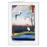 Mikawa Island Card
