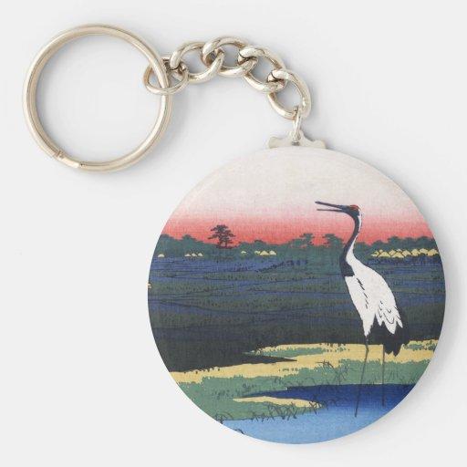Mikawa Island Keychain