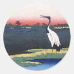 Mikawa Island Sticker