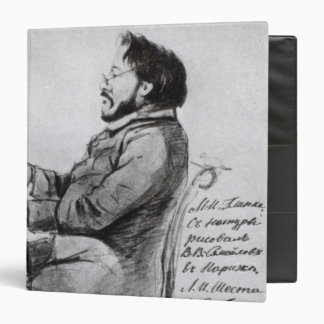 Mikhail Glinka, 1853 Binder