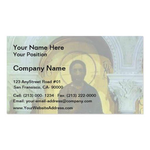 Mikhail Vrubel- Christ Business Cards