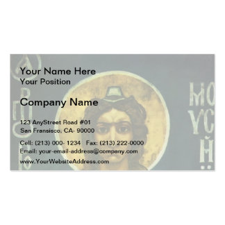 Mikhail Vrubel- Moses Double-Sided Standard Business Cards (Pack Of 100)
