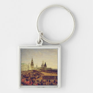 Military parade during Coronation of Alexander Keychain