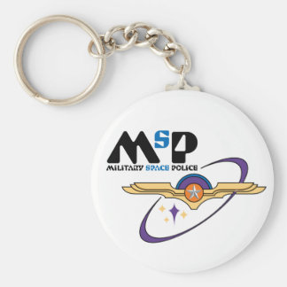 Military Space Police Basic Round Button Keychain