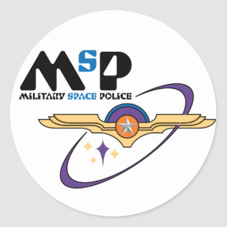 Military Space Police Classic Round Sticker