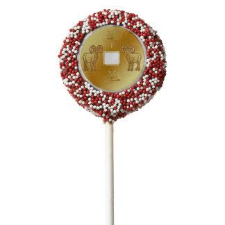 Milk Chocolate Dipped Oreo Cookie Pops, Confetti S