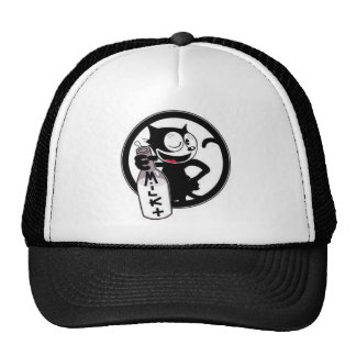 Milk Plus Trucker Hat