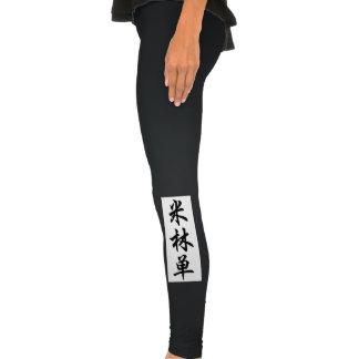 millington legging tights