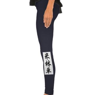 millington leggings